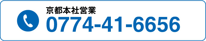 0774-41-6656
