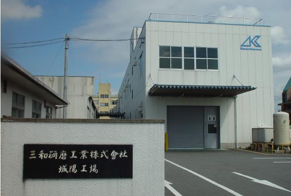 Manufacturing facility : Uji Joyo